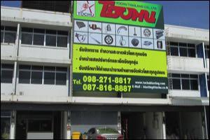 Tochu_Bo-Win