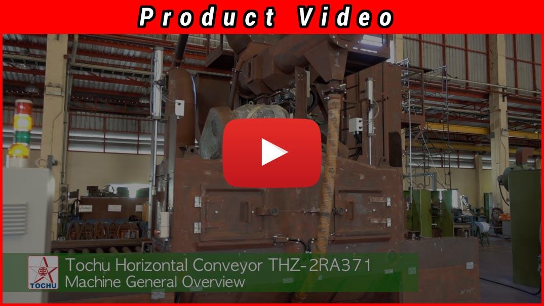 THZ Video Link