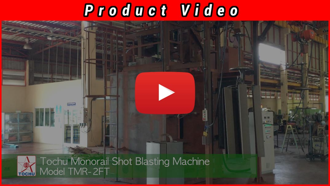 TMR Monorail Video Link